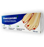 Микоцилин - Крем від грибка