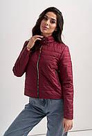 Легкая стёганая куртка (42-44)