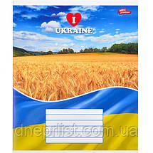 """Зошит 12_арк. клітинка """"МРІЇ"""" / Я люблю Україну, фото 2"""