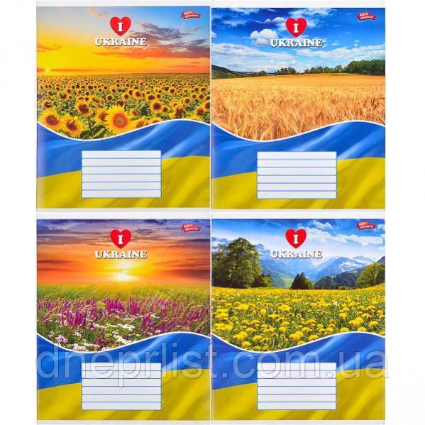 """Зошит 12_арк. клітинка """"МРІЇ"""" / Я люблю Україну"""
