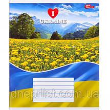 """Зошит 12_арк. клітинка """"МРІЇ"""" / Я люблю Україну, фото 3"""
