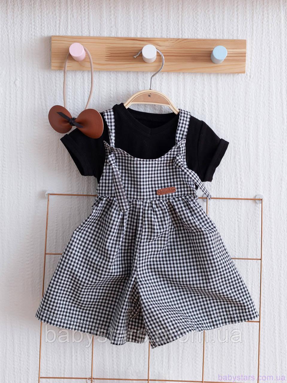 """Набор летней одежды для девочки """"Simply Emily"""" три предмета, Черно-белый"""