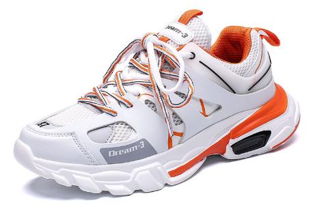Кросівки Dream-3 біло-помаранчеві