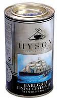Чай Хайсон черный Ерл Грей 200г c бергамотом Earl Grey Hyson Tea