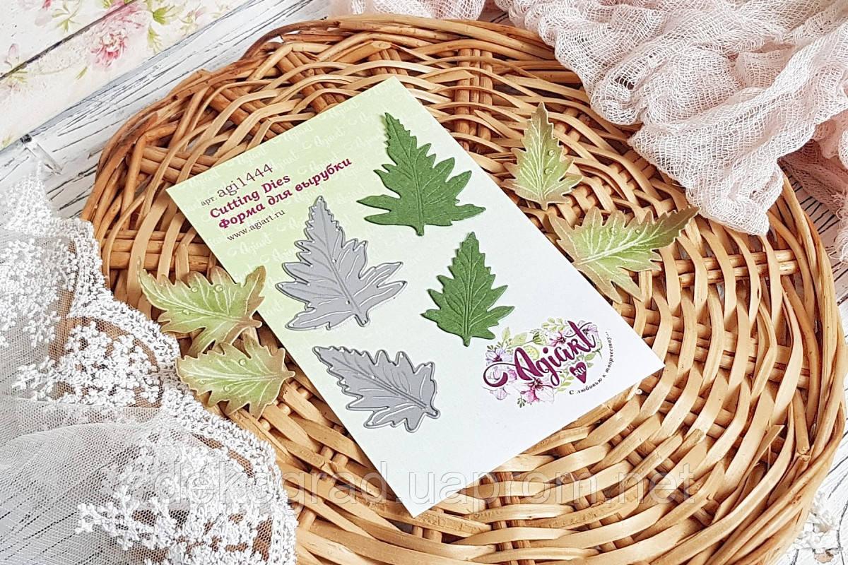 """Нож для вырубки """"Маковые листья"""" от AgiArt"""