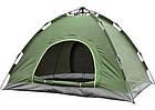 Палатка-автомат четырехместная, HY-TG-018, 210 x 210 x 135 см., фото 5