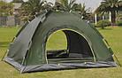 Палатка-автомат четырехместная, HY-TG-018, 210 x 210 x 135 см., фото 2