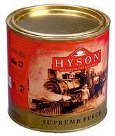 Чай черный Хайсон Премиум Суприм Пекое 450 жб Hyson Premium Supreme Pekoe