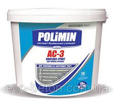 Грунт белый тонирующий Полимин АС-3 15кг