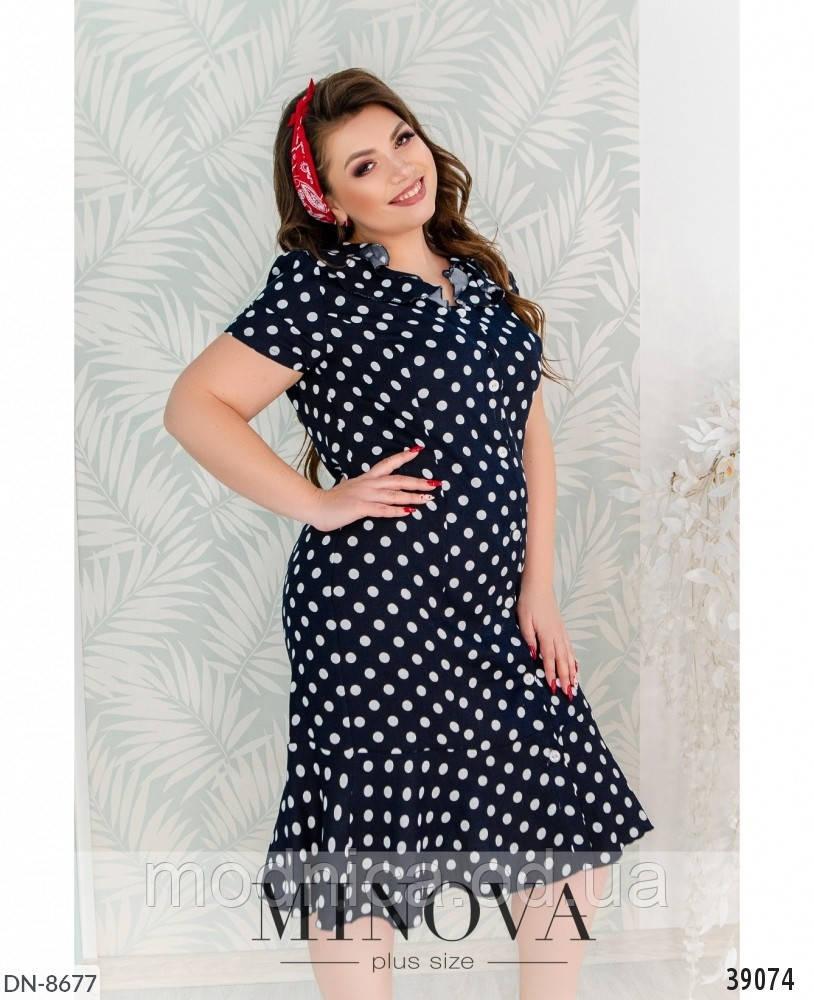 Летнее женское платье в горошек большого размера, размеры 50, 52, 54, 56, 58, 60