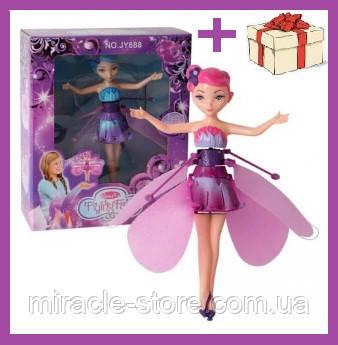 Кукла летающая фея Flying Fairy летит за рукой