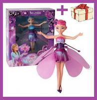 Кукла фея ,Flying Fairy, Летающая фея, Летит за рукой