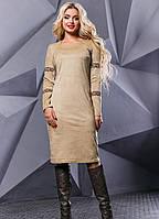 Замшевое платье с поясом на кнопках   50 размера