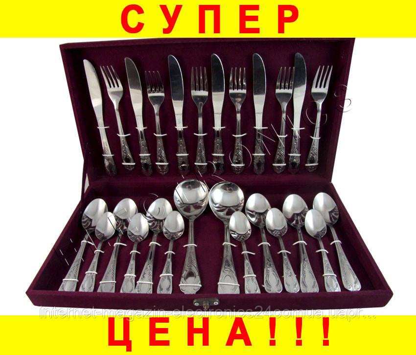 Набор столовых приборов ― ножи, ложки, вилки (26шт) - Интернет магазин Electronics24 в Одессе