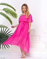 Лёгкое женское свободное платье на лето с открытыми плечами, размеры 48-54, 56-62