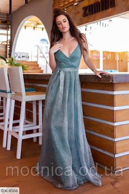 Сукня DX-4506