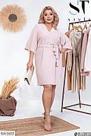 Летнее женское платье большого размера, размеры 48-54, 56-62