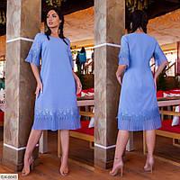 Красивое прямое платье большого размера, размеры 56, 58, 60, 62