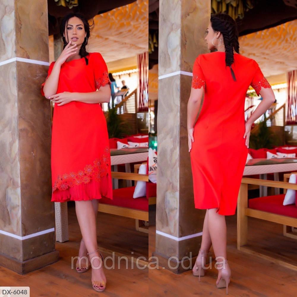 Платье с цветочным узором большого размера, размеры 56, 58, 60, 62