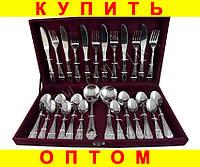 Купить оптом Набор столовых приборов ― ножи, ложки, вилки (26шт)