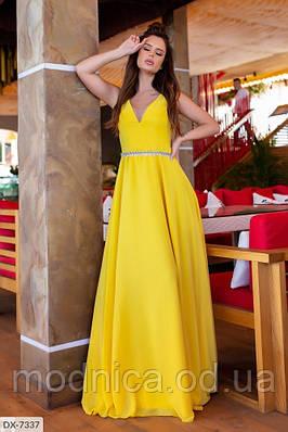 Сукня DX-7337