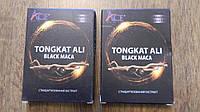 Tonkat Ali black maka - Средство для улучшения потенции (от простатита)