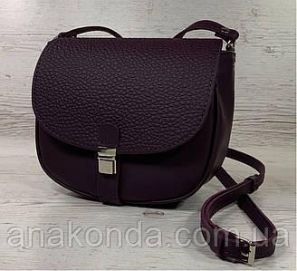 173-3 Сумка женская из натуральной кожи фиолетовая сумка кросс-боди баклажан кожаная сумка женская через плечо