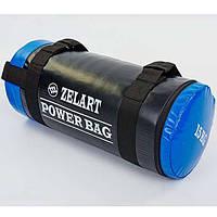 Мешок для кроссфита и фитнеса Power Bag 15кг. FI-5050A-15