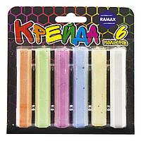 Цветные мелки Ramax 6 цветов ШС06, КОД: 1755107