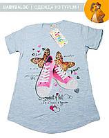 """Красива туніка для дівчинки """"Кеди"""" (від 5 до 8 років)"""