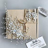 Свадебный комплект украшений голубого цвета для невесты Веночек с гребешком для волос и серьги