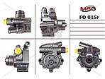 Насос гідропідсилювача для JAGUAR X-Type 2001-2008 00-36387-SX, 00-36389-SX, 04.71.0190, 04.71.0194, 04252, 07B903, 07B904, 10P0068, 10SKV113, 1117631,