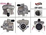 Насос ГУР новий OPEL ASTRA F 92-98,ASTRA F 91-99,VOLVO 940 90-94,VOLVO 760 82-92,VOLVO 440 89-96