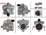 Насос ГУР новый OPEL ASTRA F 92-98,ASTRA F 91-99,VOLVO 940 90-94,VOLVO 760 82-92,VOLVO 440 89-96