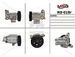 Насос гидроусилителя для ROVER 600 1993-1996 04.92.0100, 55.0273, 715520917, DSP273, QVB101030, QVB101030E,