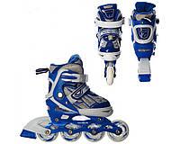 Раздвижные роликовые коньки (ролики) для детей с полиуретановыми колесами A12091-S (30-33), цвет синий