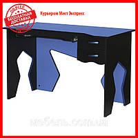 Стол детский, подростковый Barsky Homework Game Blue HG-01