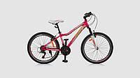 Велосипед PROFI G24CARE A24.1 Розовый (NA00445)