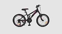 Велосипед PROFI G20VEGA A20.2 Черный (NA00446)