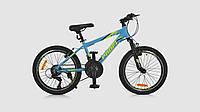 Велосипед PROFI G20PLAIN A20.2 Голубой (NA00448)