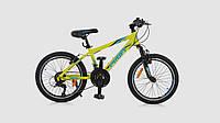 Велосипед PROFI G20PLAIN A20.1 Cалатовый (NA00449)