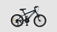 Велосипед PROFI G20FIFA A20.1 Черно-голубой (NA00450)