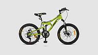 Велосипед PROFI G20DAMPER S20.4 Зеленый (NA00452)