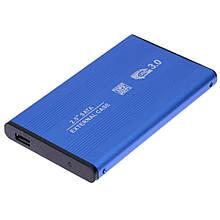 Карман для жесткого диска SATA USB 3.0, синий