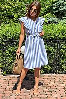 Платье миди с рюшами на плечах  LUREX - голубой цвет, M (есть размеры)