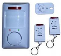 Сигнализация 110 (105) YL блистер, системы видеонаблюдения, камеры,видеодомофоны, сигнализация
