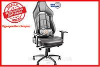 Геймерское компьютерное кресло Barsky Business Massage GBM-01