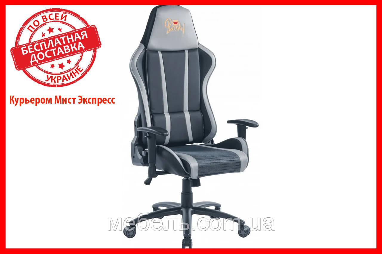 Офисный стул зима-лето Barsky Sportdrive Massage SDM-01