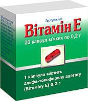 Витамин Е в масле 0,2 г капсулы №30