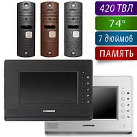 Комплект домофона Commax CDV-71AM+AVP-05 с памятью